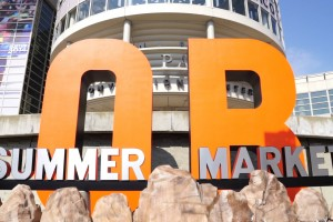 The Best Gear from the Outdoor Retailer Summer Market 2015